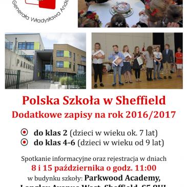 Dodatkowe zapisy na rok szkolny 2016/2017